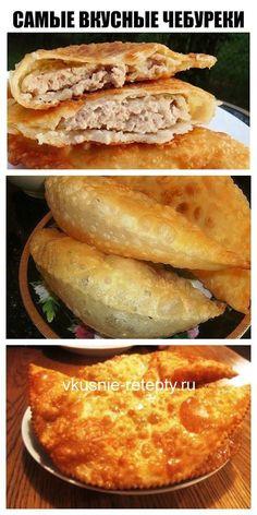 Hot Dog Recipes, Irish Recipes, Russian Recipes, Empanadas, Sweet Crepes Recipe, Buzzfeed Tasty, Good Food, Yummy Food, Puff Pastry Recipes