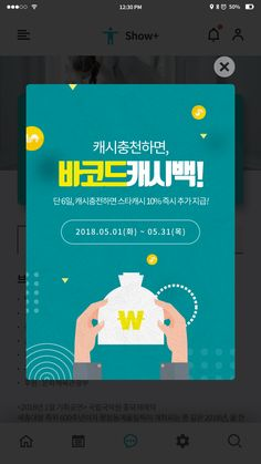 Web Design, Page Design, Graphic Design, Pop Up Banner, Web Banner, Mobile Banner, Banner Online, Event Banner, Promotional Design