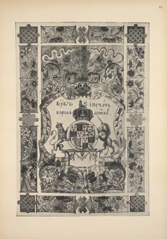 Coat of arms and the seal of the King of England