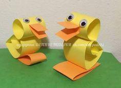 schnecke basteln aus papier Für Leona Pinterest
