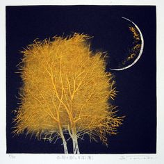 poboh:  古都の木と月 (Ⅱ) (黄) / Tree and Moon in the Ancient City II Yellow, 田中喜一 / Tanaka Yoshikazu. born in 1933.  - Color Woodblock -