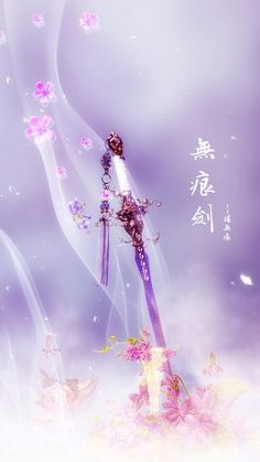 The Sakura Sword Fantasy Sword, Fantasy Weapons, Fantasy Art, Super Anime, Anime Weapons, Weapon Concept Art, Vampire, Anime Angel, Galaxy Wallpaper
