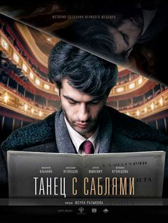 Cold autumn of Second year of war. Former Molotov city, which was renamed after the war to Perm. The Leningrad Academic Theatre of Opera and. Movies 2019, Hd Movies, Movies And Tv Shows, Movie Tv, Popular Movies, Latest Movies, Dance Movies, Film Streaming Vf, Movies To Watch Online