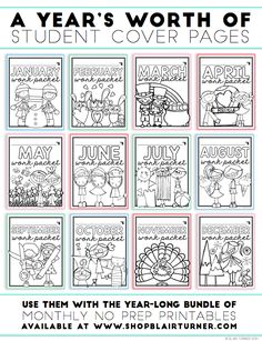 How cute are these monthly student cover pages?! FREE!! Use them with the no-prep printable packets for each month (also available from Blair Turner on TpT).