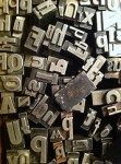 A Plea to Book Designers: InDesign Is Not a Linotype Machine