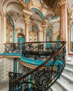 33 Beautiful Baroque Architecture Ideas - A tremendous method of giving your home a completely new look, is to furnish it with antique pieces. Just by going back a century, Victorian and Edwar. Baroque Architecture, Architecture Russe, Russian Architecture, Beautiful Architecture, Beautiful Buildings, Interior Architecture, Beautiful Places, Classical Architecture, Factory Architecture