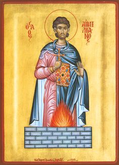 St. Emilian - July 18 Catholic Saints, Orthodox Icons, Religious Art, Altar, Christianity, Religion, Painting, Sf, Warriors