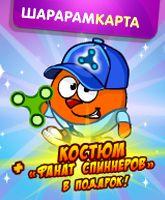shararam-igray-ka