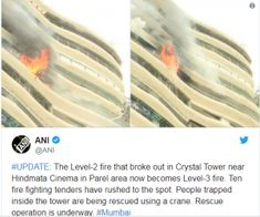 मुंबई के क्रिस्टल टावर की 13वीं मंजिल पर लगी भीषण आग, 2 की मौत, 16 जख्मी – Welcome India NEWS Firefighter, Mumbai, Tower, India, Crystals, Rook, Goa India, Bombay Cat, Computer Case