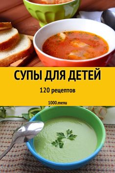 Soups for children – 125 recipes for cooking step by step Kabob Recipes, Lunch Recipes, Baby Food Recipes, Soup Recipes, Diet Recipes, Cooking Recipes, Healthy Recipes, Gourmet Recipes, Kids Menu