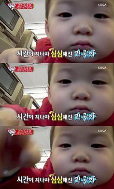Chubby Minguk | The Return of Superman Cute Kids, Cute Babies, Triplet Babies, Superman Kids, Korean Tv Shows, Man Se, Song Daehan, Song Triplets, Miss You Guys