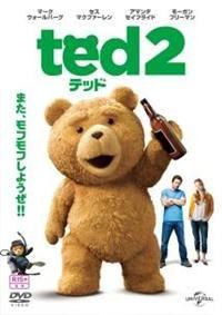 ★★★ テッド2 - ツタヤディスカス/TSUTAYA DISCAS - 宅配DVDレンタル
