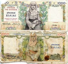 Greece 1000 Drachmai 1935 Obverse: Greek woman with a jug dressed in a national dress; Reverse: Greek woman in a national dress;