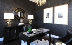 Marcus Design: {designer profile: atmosphere interior design}