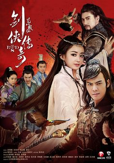 The Legend of Zu, a.k.a. The Legend of Zu Mountain (China, 2015; Ahui TV/Hunan TV). Starring William Chan, Zhao Li Ying, Nicky Wu, Liu Si Tong, Zhai Tian Lin, Ye Zu Xin, and more. Aired Monday-Sunday. (7 eps/week.) [Info via Viki and Wikipedia.] >>> Currently available on Viki. (Updated: July 6, 2016.)