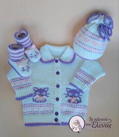Χειροποίητο πλεκτό σετ, αποτελείται από ζακετάκι,  σκουφάκι και παπουτσάκια. Gloves, Sweaters, Fashion, Moda, Fashion Styles, Sweater, Fashion Illustrations, Sweatshirts, Pullover Sweaters