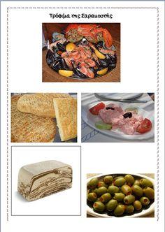 αποκριες σαρακοστη Carnival Crafts, Carnival Costumes, Dog Food Recipes, Projects To Try, Vegetarian, Easter, Sunday School, Babys, Kids