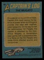 1976 Topps Star Trek #69  The Mugato  Back Thumbnail