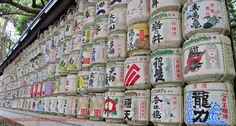 cuocicucidici: Meiji- jingu Tokyo