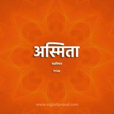 Hinduism Quotes, Sanskrit Quotes, Sanskrit Tattoo, Sanskrit Words, Vedic Mantras, Unusual Words, Unique Words, Cool Words, Indian Quotes