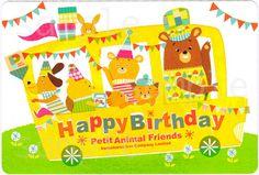 【楽天市場】【ハッピーバースデイ!】カラフルでちょっとなつかしいタッチで動物のイラストを制作・可愛い動物・アニマル・人気ポストカード・くま・うさぎ・犬・誕生日:SAN AI HANDMADE