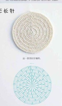 Spody i nie tylko Crochet Mat, Crochet Bunny, Crochet Home, Crochet Blanket Patterns, Crochet Flowers, Crochet Stitches For Beginners, Crochet Videos, Crochet Dinosaur, Crochet Symbols