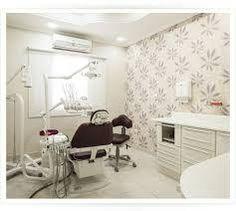 Resultado de imagen para consultorio de dentista
