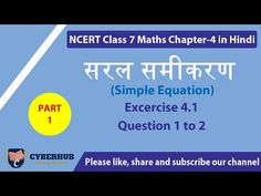 NCERT Maths Class 7   Chapter 4   Simple Equations   Part 1   Exercise 4.1 Question 1 to 2 - YouTube Math Fractions, Maths, Math Class, Simple, Exercise, Youtube, Angles, Ejercicio