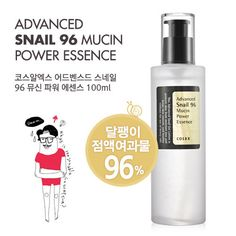 COSRX Advanced Snail 96 Mucin Power Essence / Korean Cosmetics for sale online Drug Store Face Moisturizer, Moisturizer With Spf, Face Mask For Pores, Face Serum, Face Masks, Pore Mask, Cosrx, Skin Food, Diy Skin Care
