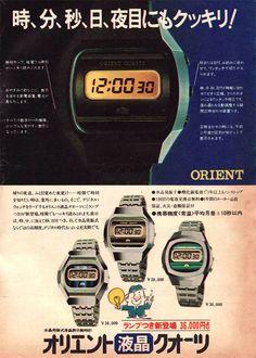 昭和51年 オリエント時計
