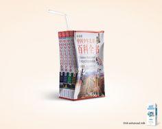 DHA Enhanced Milk: Encyclopedia, by McCann Healthcare Worldwide, Shanghai, China.