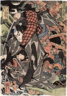 miyamoto musashi   File:Kuniyoshi Miyamoto Musashi.jpg - Wikimedia Commons