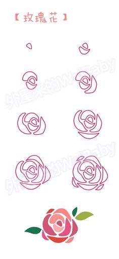 手账教程——玫瑰花