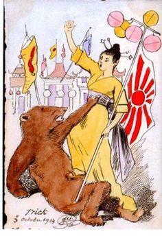 CHINA RUSSIA JAPAN WAR COREA FRENCH PROPAGANDA CARD NIPPON 2