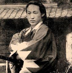 Hijikata Toshiro - leader of the Japanese samurai group Shinsengumi - Geisha, Ronin Samurai, Samurai Warrior, Japanese History, Japanese Culture, Era Edo, Old Photos, Vintage Photos, Tattoo Samurai