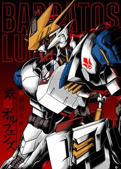 Mikazuki Augus, Barbatos Lupus Rex, Blood Orphans, Gundam Iron Blooded Orphans, Mecha Suit, Gundam Wallpapers, Gundam Mobile Suit, Frame Arms Girl, Gundam Custom Build