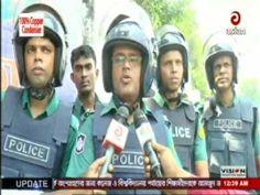 Today BD News Live Online Bangla 19 May 2017 Bangladesh Live TV News Today