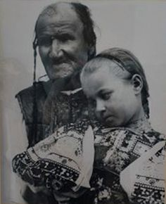 #Hriňová #Podpoľanie #Slovensko #Словакия #Slovakia Heart Of Europe, Affair, Nostalgia, Culture, History, Czech Republic, Country, Ukraine, Life
