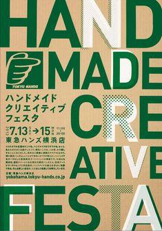 ハンドメイドクリエイティブフェスタ 東急ハンズ横浜店 Typography Prints, Typography Design, Flyer And Poster Design, Typo Poster, Leaflet Design, Japanese Graphic Design, Print Layout, Typography Inspiration, Design Reference