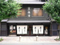 Ippodo Tea (since 1717, Kyoto) [try Kaboku Sencha]