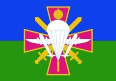 Altamente móvel tropas aerotransportadas MAT Military, Flags, Ukraine, Flag, Military Man, Army