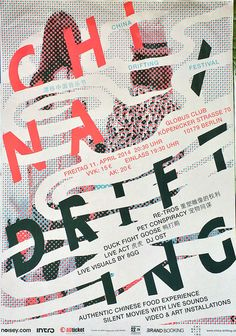 postersofberlin:  China Drifting – found in Friedrichshain