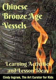 Help your students learn about the intriquing Chinese Bronze Age Vessels with these questions and learning activities. And, download the free PowerPoint!
