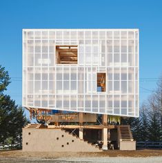 Kengo Kuma's Nest We Grow Opens at UC Berkeley