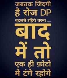 Whatsapp Status for Attitude Image Funny Quotes In Hindi, Desi Quotes, Jokes Quotes, Happy Quotes, Qoutes, Funky Quotes, Swag Quotes, Attitude Quotes For Boys, Attitude Status