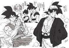 Dragon Ball fan art by amepati http://kumoriame3.blog4.fc2.com/ #goku