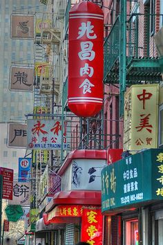 New York's Chinatown by nicoatridge, via Flickr. Becky and I WILL go here!