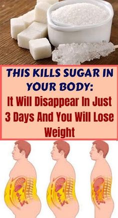 Diet based on sugar, fats and carbohydrates is the main cause of excess weight. Generally, people are not aware of how much sugar they consume during the day mostly because they do not know that the foods they are eating contains sugar. Health And Beauty, Health And Wellness, Health Tips, Health Care, Women's Health, Beauty Skin, Health Facts, Wellness Tips, Herbalife