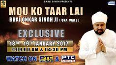 Watch Exclusive Mou Ko Taar Lai Of Bhai Onkar Singh (Una Wale) on 18th - 19th January @ 9:00am & 04:30pm 2016 only on PTC Punjabi & PTC News Facebook - https://www.facebook.com/nirmolakgurbaniofficial/ Twitter - https://twitter.com/GurbaniNirmolak Downlaod The Mobile Application For 24 x 7 free gurbani kirtan - Playstore - https://play.google.com/store/apps/details?id=com.init.nirmolak&hl=en App Store - https://itunes.apple.com/us/app/nirmolak-gurbani/id1084234941?mt=8