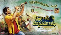 http://telugulocalnews.com/movies/krishna-gaadi-veera-prema-gaadha-quick-review/